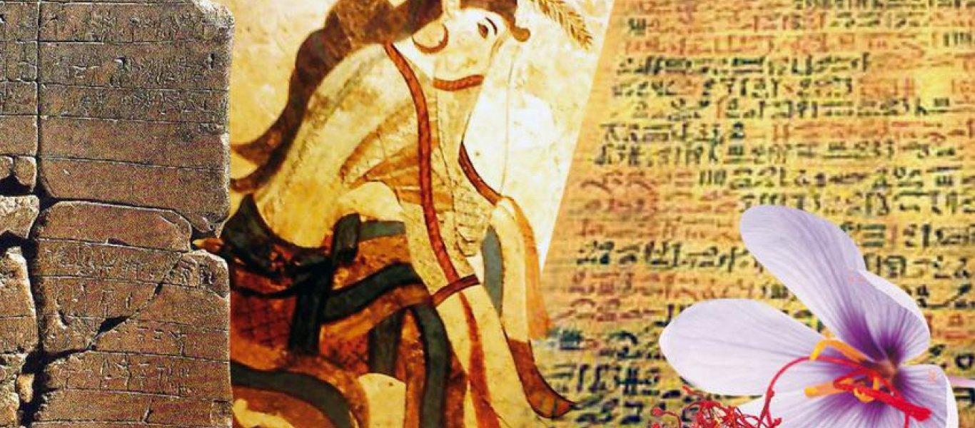 Αρκετές σημερινές θεραπείες είχαν ανακαλυφθεί πριν από 4.000 χρόνια