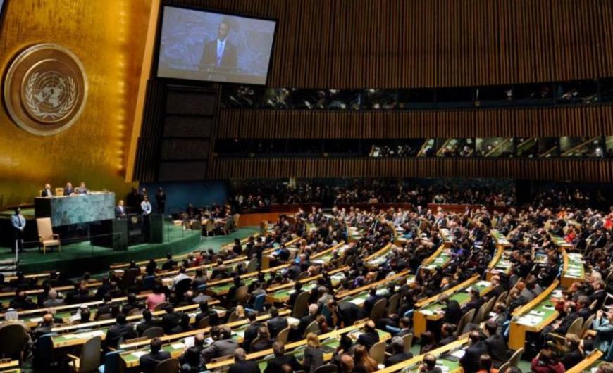 Εγκρίθηκε το Παγκόσμιο Σύμφωνο Μετανάστευσης , παρά τους λιγοστούς «αντάρτες»