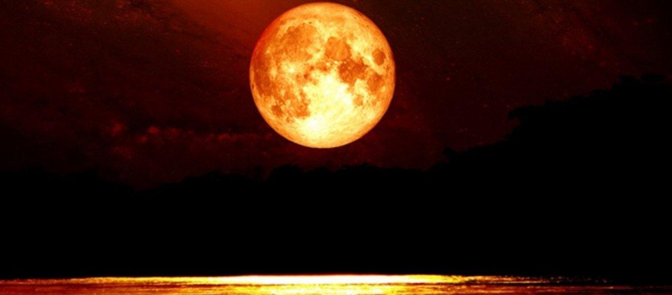 Wolf Moon: Το Ματωμένο Φεγγάρι του Λύκου κάνει ποδαρικό στη νέα χρονιά