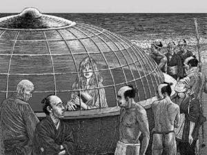 Utsuro-Bune: Ένα υποτιθέμενο UFO στην Ιαπωνία το 1803