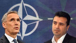 Εγκρίθηκε η εισδοχή των Σκοπίων στο ΝΑΤΟ. ΚΟΤΕΣ ΚΑΙ ΟΙ ΒΟΥΛΓΑΡΟΙ