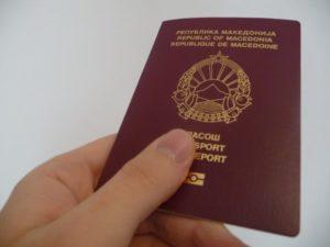 Οι Σκοπιανοί ξεφτιλίζουν το Μαξίμου: Εκδίδουν διαβατήρια που αναγράφουν «Δημοκρατία της Μακεδονίας» – Ξεκάθαρες οι βλέψεις των Σλάβων