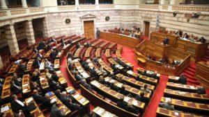 Πέρασε κατά πλειοψηφία η συμφωνία των Πρεσπών από την επιτροπή της Βουλής – Αύριο στην ολομέλεια