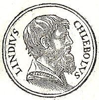 Επτά σοφοί της αρχαιότητας : Κλεόβουλος