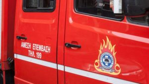 ΑΝΗΣΥΧΗΤΙΚΟ : Νέα κατάρρευση κτηρίου στην Πνύκα. Μετακινηση του Φλοιου του Λεκανοπεδιου; του ΧΡΗΣΤΟΥ ΚΑΣΤΑΜΟΝΙΤΗ