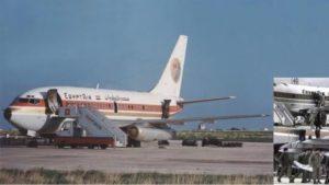 Φεβρουάριος 1978: Η αεροπειρατεία στην Κύπρο και η κρίση με την Αίγυπτο