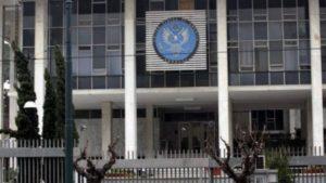 Εισβολή Τούρκου στην Αμερικανική πρεσβεία – Συναγερμός στην Κρατική Ασφάλεια – Στήνει προβοκάτσια η Άγκυρα;