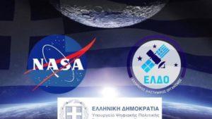 Η Ελλάδα στον συνασπισμό της ΝASA για το πρόγραμμα εξερεύνησης της Σελήνης