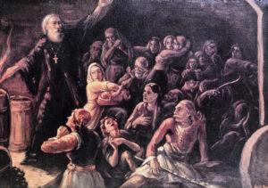 Επίσκοπος των Ρωγών Ιωσήφ - ΕΝΑ ΑΓΝΩΣΤΟ ΚΟΥΓΚΙ ΣΤΟ ΜΕΣΟΛΟΓΓΙ