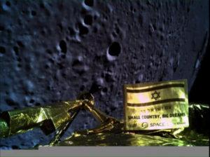 Απέτυχε η προσσελήνωση του ισραηλινού διαστημικού σκάφους Beresheet!