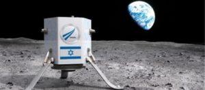 Ισραήλ: Ετοιμάζει νέο βολιστήρα για τη Σελήνη μετά τη συντριβή του Beresheet