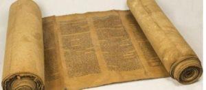 Η… λύση κατά της μέθης σε αρχαίο πάπυρο