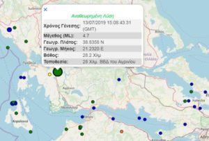 Σεισμός τώρα στην Αμφιλοχία 4,7 ΡΙΧΤΕΡ !