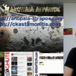 ΑΝΟΠΑΙΑ ΑΤΡΑΠΟΣ LIVE 2 (24/11/2019)