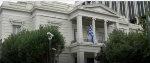 Η Ελλάδα δεν παίζει: Το ΥΠΕΞ απελαύνει τον πρέσβη της Λιβύης
