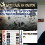 ΑΝΟΠΑΙΑ ΑΤΡΑΠΟΣ LIVE 17 ( 05/01/2020)