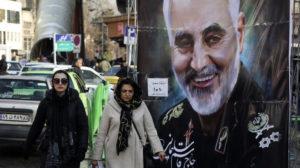 Ιράν: Διάβημα διαμαρτυρίας στην Αθήνα και προειδοποίηση για τις βάσεις