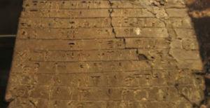 Βόμβα από επιστήμονες! Οι Έλληνες είχαν νανοτεχνολογία την μυκηναϊκή περίοδο