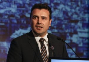 Βόρεια Μακεδονία: Παραιτείται ο Ζόραν Ζάεφ