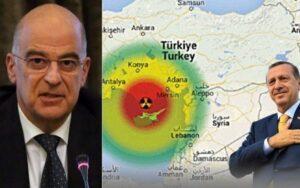 Ο Δένδιας προειδοποίησε για πυρηνική απειλή από την Τουρκία – Έθεσε θέμα Ακούγιου
