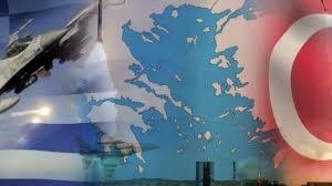 ΜΥΣΤΙΚΗ ΑΝΟΠΑΙΑ ΑΤΡΑΠΟΣ 45 : ΕΛΛΑΔΑ ΤΟΥΡΚΙΑ ΣΕΝΑΡΙΑ ΠΟΛΕΜΟΥ
