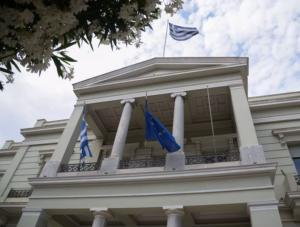 """Διπλωματική αντεπίθεση της Ελλάδας κόντρα στην τουρκική προκλητικότητα – """"Φρενάρει"""" την εκλογή Τούρκου στην Προεδρία της ΓΣ του ΟΗΕ"""