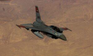 ΕΠΙΘΕΣΗ ΑΙΓΥΠΤΙΑΚΩΝ F-16 ΚΑΤΑ ΤΟΥΡΚΩΝ ΣΤΗ ΛΙΒΥΗ