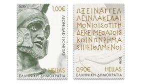 Γκάφα με ορθογραφικά λάθη σε επετειακό γραμματόσημο των ΕΛΤΑ για τη Μάχη των Θερμοπυλών (pic)