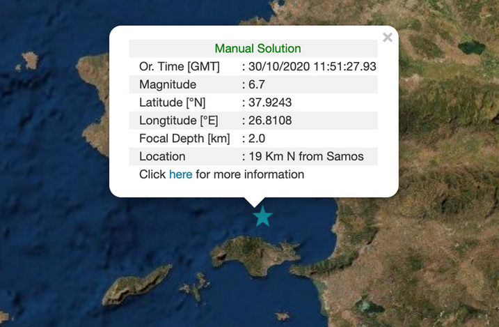 Σεισμός 6,7 ρίχτερ στην Σάμο – Στους δρόμους ο κόσμος – Πληροφορίες για ζημιές σε κτίρια