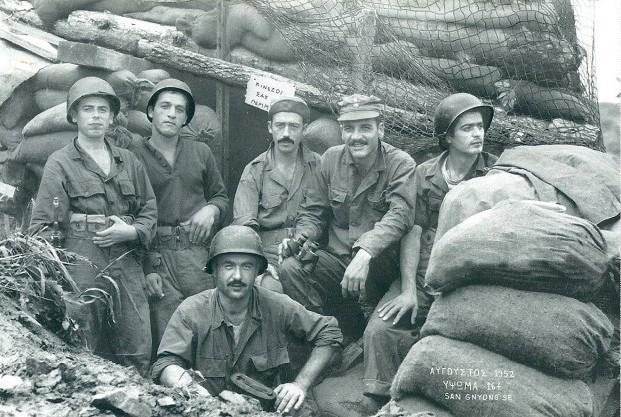 5/10/1951 : Το Εκστρατευτικό Σώμα Ελλάδος γράφει σελίδες δόξας στην Κορέα