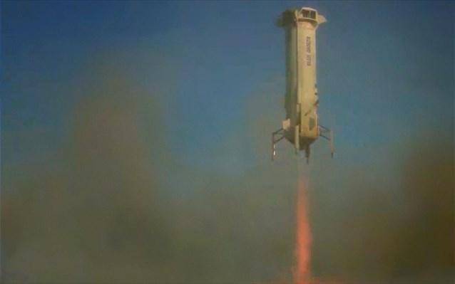Πύραυλος της Blue Origin του Τζεφ Μπέζος δοκίμασε τεχνολογία για τη Σελήνη