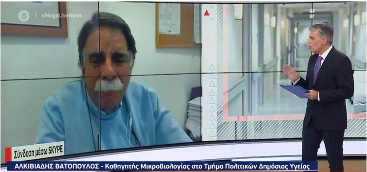 Βατόπουλος στο Live News: Μονόδρομος το lockdown στην Αττική αν συνεχίσουμε έτσι με τα κρούσματα