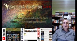 ΑΝΟΠΑΙΑ ΑΤΡΑΠΟΣ LIVE  34 (05/11/2020)