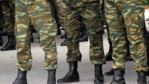 ΕΠΙΣΗΜΟ: Αυξάνεται η θητεία στον Στρατό Ξηράς κατά τρεις μήνες!