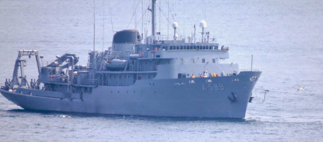 Τουρκικό υπ. Άμυνας: «Το Cesme ξεκίνησε τις έρευνές του στο Αιγαίο - Η Ελλάδα ευθύνεται για την ένταση»!