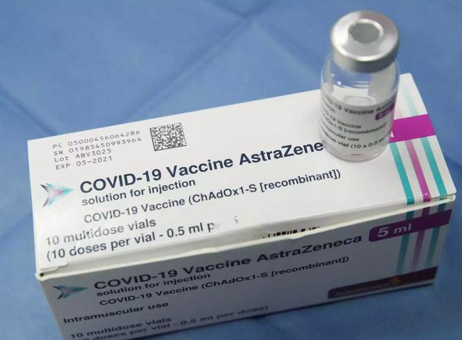 Αποσύρεται προβληματική παρτίδα εμβολίων της AstraZeneca και στην Ελλάδα