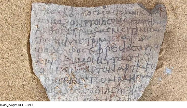 Αίγυπτος: Ανακαλύφθηκε στην Μπαχαρέια το παλαιότερο μοναστηριακό μνημείο με πολλές ελληνικές τοιχογραφίες