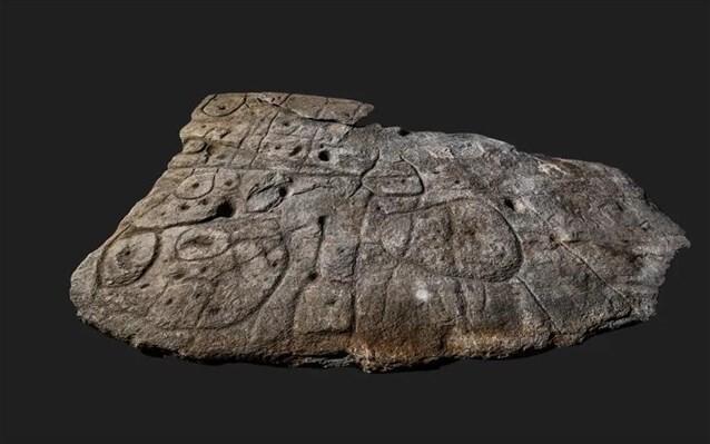 Μια πέτρινη πλάκα 4.000 ετών είναι ο παλαιότερος χάρτης της Ευρώπης