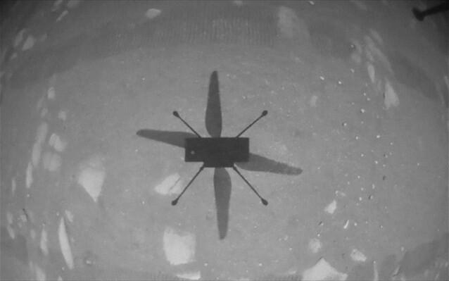 Πραγματοποίησε την πρώτη του πτήση το drone της NASA στον Άρη