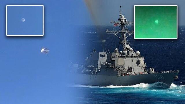 Καλιφόρνια: Το Πεντάγωνο επιβεβαιώνει καταδίωξη από... UFO - Δείτε βίντεο