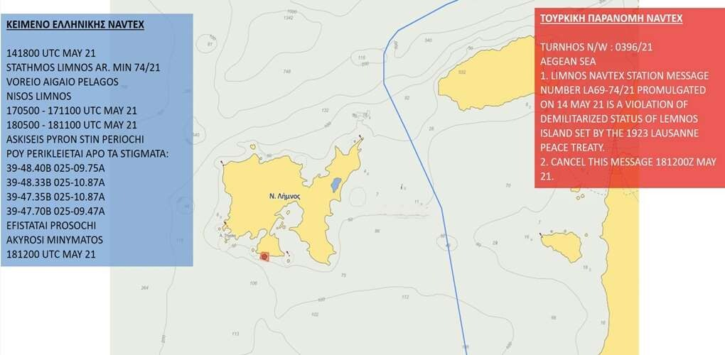 """Η Τουρκία """"απαγορεύει"""" στην Ελλάδα να κάνει ασκήσεις σε Λήμνο και Κάρπαθο! Απαράδεκτες αντι-NAVTEX"""