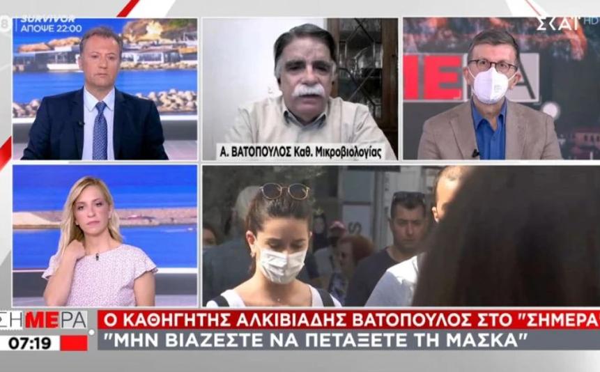 """Αλκιβιάδης Βατόπουλος: """"Μην βιαζόμαστε να πετάξουμε τη μάσκα – Πότε θα χτιστεί τείχος ανοσίας"""""""