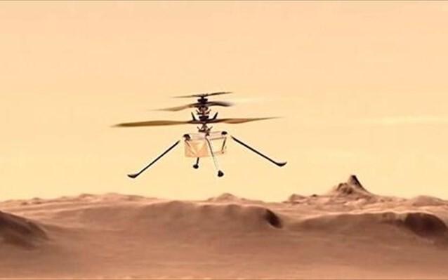 Συνεχίζει ακάθεκτο το drone στον Άρη