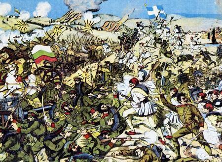 Σαν σήμερα: To 1913 ελληνική επίθεση στα στενά της Κρέσνας μεταφέρει τις μάχες του Β' Βαλκανικού Πολέμου μέσα στα εδάφη της Βουλγαρίας
