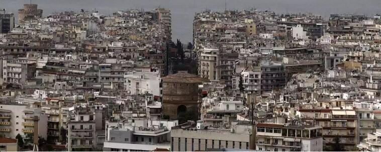 Θεσσαλονίκη: Αναστάτωση για περίεργο ιπτάμενο αντικείμενο που έπεσε στο Θερμαϊκό