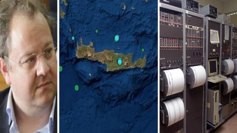 Καμπανάκι Κώστα Παπαζάχου: «Πιθανότητα σεισμός 5,5 Ρίχτερ στην Κρήτη». ΟΤΑΝ ΤΑ ΛΕΕΙ Η ΑΝΟΠΑΙΑ ΑΤΡΑΠΟΣ ΤΟ ΠΡΩΙ ΟΙ ΑΛΛΟΙ ΤΑ ΛΕΝΕ ΤΡΕΙΣ ΜΕΡΕΣ ΜΕΤΑ ΤΟ ΑΠΟΓΕΥΜΑ