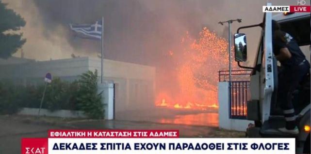 Καίγεται ( Κάηκε;) η μασονική στοά της Κηφισιάς