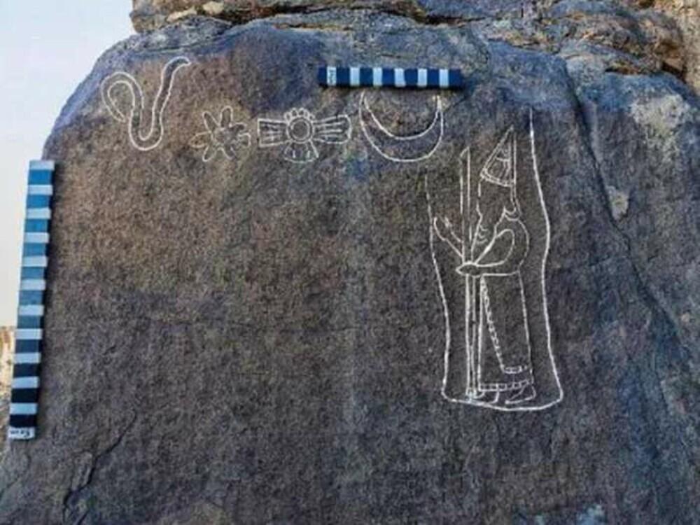 Μια σπάνια εικόνα σε βράχο για τον τελευταίο βασιλιά της Βαβυλώνας και την ιστορία του