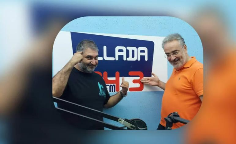 Αόρατοι Ταξιδιώτες Ελλάδα FM 94,3 27 /8 /21 ΠΑΝΙΔΗΣ ΚΑΣΤΑΜΟΝΙΤΗΣ